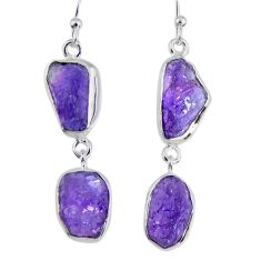 16.54cts natural purple amethyst rough 925 silver dangle earrings r55363