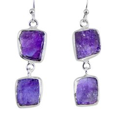 16.39cts natural purple amethyst rough 925 silver dangle earrings r55365