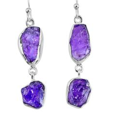 15.89cts natural purple amethyst rough 925 silver dangle earrings r55366