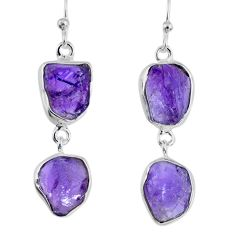 15.96cts natural purple amethyst rough 925 silver dangle earrings r55367