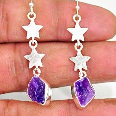 8.67cts natural purple amethyst rough 925 silver deltoid leaf earrings r89884