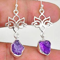 8.60cts natural purple amethyst raw 925 silver deltoid leaf earrings r89885