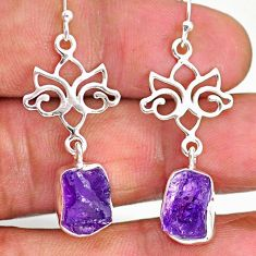 9.41cts natural purple amethyst rough 925 sterling silver dangle earrings r89882