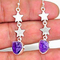 8.33cts natural purple amethyst raw 925 sterling silver dangle earrings r89883
