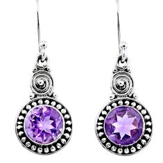 4.84cts natural purple amethyst round 925 sterling silver dangle earrings r55335
