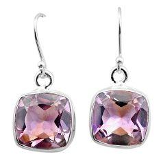 15.08cts natural purple ametrine 925 sterling silver earrings jewelry t45202