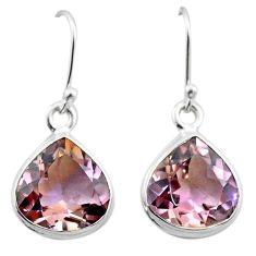 13.70cts natural purple ametrine 925 sterling silver earrings jewelry t45203