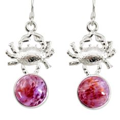 Clearance Sale- 10.35cts natural purple cacoxenite super seven 925 silver crab earrings d40275