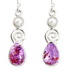 8.06cts natural purple cacoxenite super seven 925 silver dangle earrings d40281