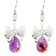 Clearance Sale- 8.96cts natural purple cacoxenite super seven 925 silver dangle earrings d40285