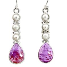 15.26cts natural purple cacoxenite super seven 925 silver dangle earrings d40296