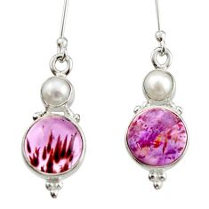 9.61cts natural purple cacoxenite super seven 925 silver dangle earrings d40663
