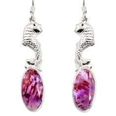 Clearance Sale- 10.70cts natural purple cacoxenite super seven 925 silver fish earrings d40267
