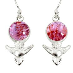 Clearance Sale- 9.02cts natural purple cacoxenite super seven 925 silver owl earrings d40289