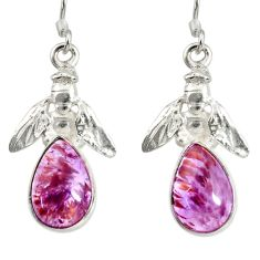 Clearance Sale- 6.58cts natural purple cacoxenite super seven silver honey bee earrings d40263