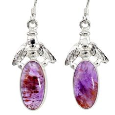 Clearance Sale- 8.71cts natural purple cacoxenite super seven silver honey bee earrings d40268