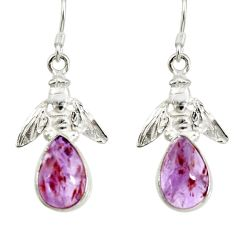 Clearance Sale- 8.05cts natural purple cacoxenite super seven silver honey bee earrings d40287
