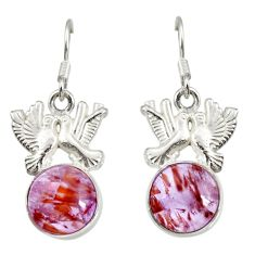 Clearance Sale- 10.99cts natural purple cacoxenite super seven silver love birds earrings d40271