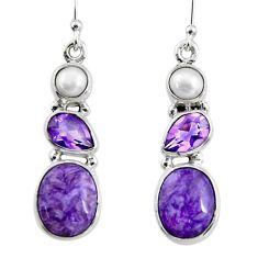 11.95cts natural purple charoite (siberian) 925 silver dangle earrings r47256