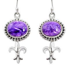 10.24cts natural purple charoite (siberian) 925 silver dangle earrings r74888