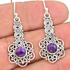 2.12cts natural purple charoite (siberian) 925 silver dangle earrings t28230