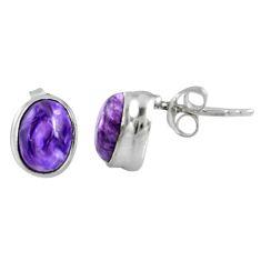 2.52cts natural purple charoite (siberian) 925 silver stud earrings r56317