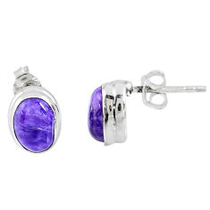 3.86cts natural purple charoite (siberian) 925 silver stud earrings r58433