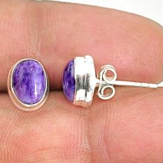 4.47cts natural purple charoite (siberian) 925 silver stud earrings r84789