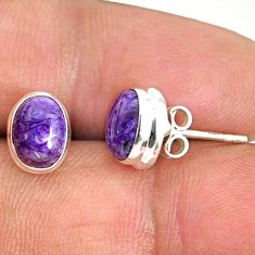 4.22cts natural purple charoite (siberian) 925 silver stud earrings r84791