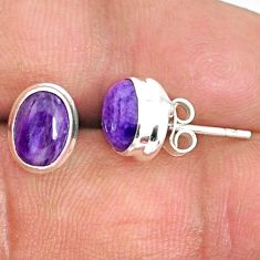 4.57cts natural purple charoite (siberian) 925 silver stud earrings r84799