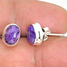 4.57cts natural purple charoite (siberian) 925 silver stud earrings r84812