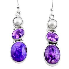 11.89cts natural purple charoite (siberian) pearl 925 silver earrings r53750