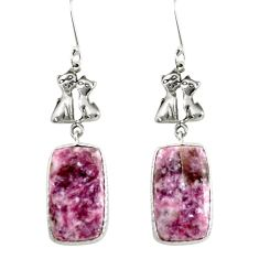 Clearance Sale- 20.51cts natural purple lepidolite 925 sterling silver two cats earrings d39615