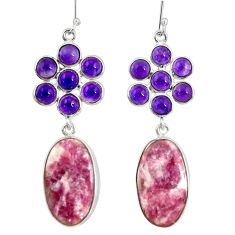 Clearance Sale- 22.88cts natural purple lepidolite amethyst 925 silver dangle earrings d40362