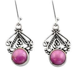 5.84cts natural purple phosphosiderite (hope stone) 925 silver earrings d40867