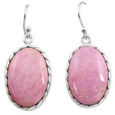 16.99cts natural purple phosphosiderite (hope stone) 925 silver earrings r30372