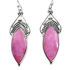 17.57cts natural purple phosphosiderite (hope stone) 925 silver earrings r30454
