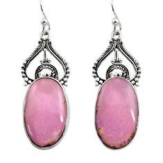 16.73cts natural purple phosphosiderite (hope stone) 925 silver earrings r30456
