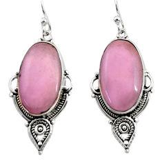 17.22cts natural purple phosphosiderite (hope stone) 925 silver earrings r30459