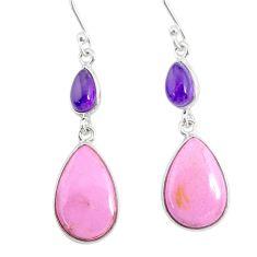 14.12cts natural purple phosphosiderite (hope stone) 925 silver earrings r86861