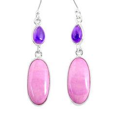 14.61cts natural purple phosphosiderite (hope stone) 925 silver earrings r86863