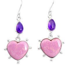 17.05cts natural purple phosphosiderite (hope stone) 925 silver earrings r86871