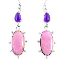 16.07cts natural purple phosphosiderite (hope stone) 925 silver earrings r86876