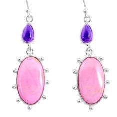 18.21cts natural purple phosphosiderite (hope stone) 925 silver earrings r86877