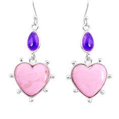 14.48cts natural purple phosphosiderite (hope stone) 925 silver earrings r86878