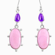 16.02cts natural purple phosphosiderite (hope stone) 925 silver earrings r86880