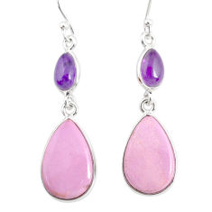 12.57cts natural purple phosphosiderite (hope stone) 925 silver earrings r86881