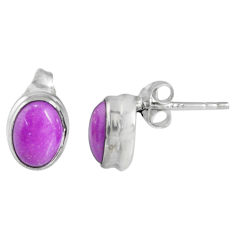 4.26cts natural purple phosphosiderite (hope stone) silver stud earrings r56393