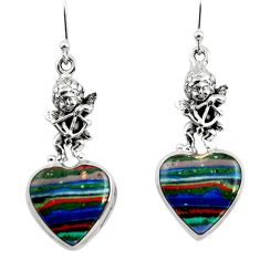 16.61cts natural rainbow calsilica 925 silver cupid angel wings earrings r45306