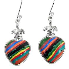 14.22cts natural rainbow calsilica 925 silver tortoise heart earrings d39517